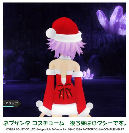 nep_santa2.jpg