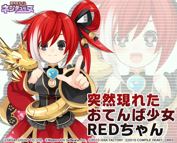 RED1022.jpg